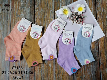 Дитячі шкарпетки бавовна Р.р 21-26