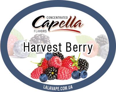 Ароматизатор Capella Harvest Berry (Лісові ягоди)
