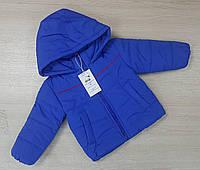 """Демисезонная курточка для маленьких мальчиков """"Льоль"""" василёк однотон 98"""