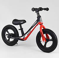 """Детский велобег 12"""" CORSO беговел для детей на надувных колесах велосипед беговой без педалей велокат красный"""
