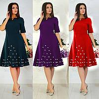 Модное стильное женское весеннее платье с бусинами 42 44 46 48 50 52 от производителя весна 2021.