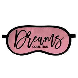 Маска для сна Dreams come true