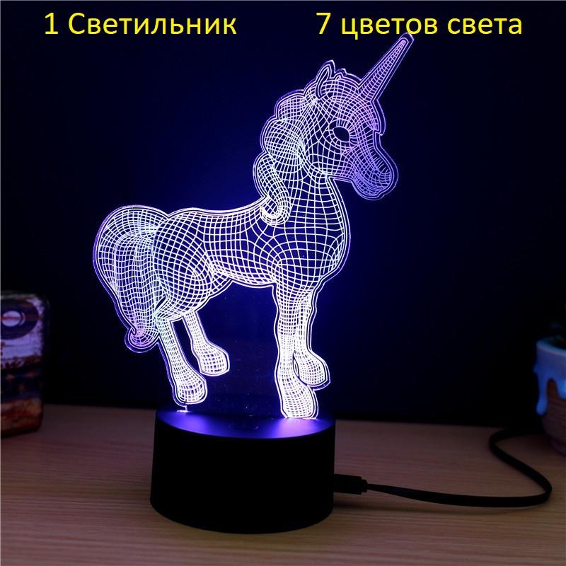 """3D светильник, """"Единорог"""", Оригинальные подарки на день рождения, Оригінальні подарунки на день народження"""