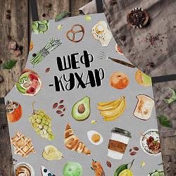 Фартук полноцветный Сolorful Шеф кухар | универсальный кухонный фартук с оригинальным принтом