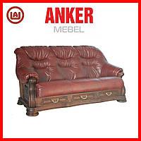 "Кожаная мягкая мебель, диван ""Bordaeux"" Бордо, фото 1"