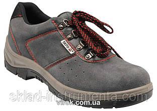 Взуття робоче YATO замшеве розмір 42