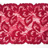 Ажурне мереживо, вишивка на сітці: малинового кольору нитку по сітці малинового відтінку, ширина: 20.5 см, фото 2