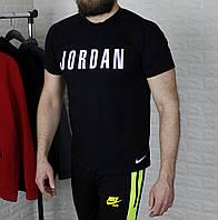 Черная футболка в стиле Jordan x Nike логотип принт