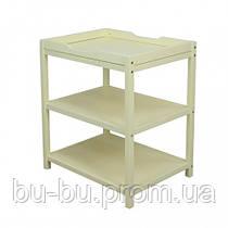 Пеленальный столик Верес (цвет: слоновая кость)