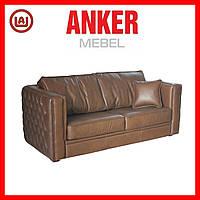 """Кожаная мебель, диван """"Smeraldi"""" Смеральди (натуральная кожа), фото 1"""