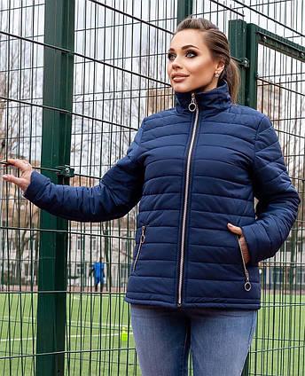 """Женская демисезонная куртка в батальных размерах 247 """"Мемори Стойка"""" в расцветках"""