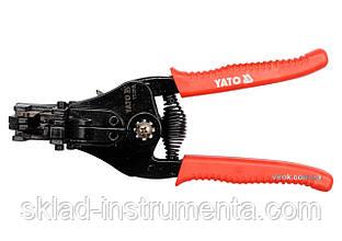 Знімач ізоляції провідників YATO автоматичний 185 мм