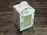 Коробка для Паски с узором