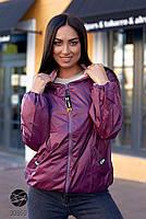 Двостороння куртка на блискавці в стилі колор блок з 48 по 66 розмір, фото 2