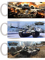 Чашки World of Tanks
