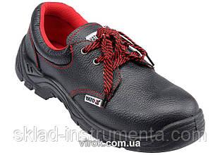 Туфлі робочі шкіряні з поліуретановою підошвою, модель PUNO, розмір 45