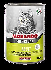 Консервированный корм для котов MORANDO Professional Adult, с говядиной и овощами, 400 гр