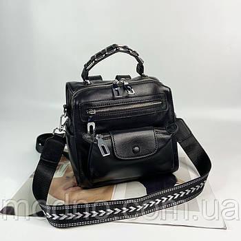 Женский кожаный городской мини рюкзак сумка Polina & Eiterou чёрный