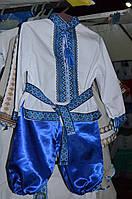 """Вишитий костюм """"Вишиванка""""синій"""