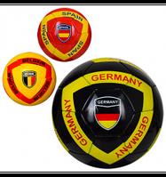 Мяч футбольный EN3285