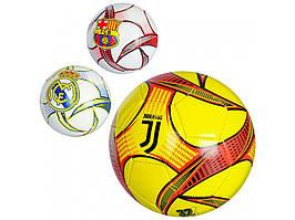 Мяч футбольный EV-3225