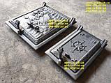 Колосник чугунное литье 280х400 мм печи, камин, мангал, барбекю, фото 9