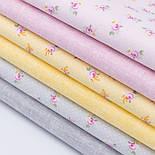 """Набір бавовняних тканин 40*40 см з 6 шт """"Дрібні трояндочки на рожевому, жовтому, сірому"""" №220, фото 2"""