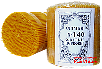 Свічки церковні ОФІРКИ №140 (упаковка 2 кг)