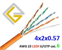 Кабель сетевой U/UTP-cat.6 без экрана AWG23 LSZH негорючий 4х2х057 для внутренней прокладки