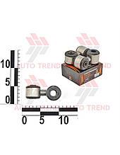 Стойка стабилизатора ВАЗ-2110  СЭВИ-ЭКСПЕРТ (к-т 2 шт.) (2205) (СЭВИ) 2110-2906050