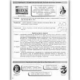 Геометрія в таблицях і схемах 7-11 класи Автор: Роганін О. Вид: Торсінг, фото 4