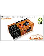 """Сигнал звуковой Lavita """"УЛИТКА"""" 12В., КЛАСС В, 410/510 Гц (LA 180402) (LAVITA)"""