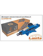 Домкрат ромбический 1,5 т (LA 210115/JFM-1503)  (LAVITA)