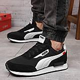Кросівки чоловічі 18331, Puma Future Rider (якість TOP AAA), чорні, [ 41 42 43 44 45 46 ] р. 41-26,0 див. 44, фото 2