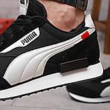 Кросівки чоловічі 18331, Puma Future Rider (якість TOP AAA), чорні, [ 41 42 43 44 45 46 ] р. 41-26,0 див. 44, фото 7