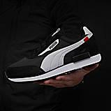 Кросівки чоловічі 18331, Puma Future Rider (якість TOP AAA), чорні, [ 41 42 43 44 45 46 ] р. 41-26,0 див. 44, фото 8