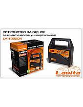 Зарядное  устройство Lavita 6V-12V 4A (10-60 Ah) (LA 192204)  (LAVITA)