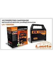 Зарядное  устройство Lavita 6V-12V 6A (12-80 Ah) (LA 192206)  (LAVITA)