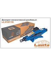 Домкрат ромбический 1 т (LA 210110/SJ-1000 А)  (LAVITA)