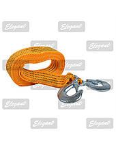 Трос буксировочный Elegant 3Т 4М*47ММ с крюками желтый PLUS (101 810) (ELEGANT)