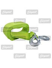 Трос буксировочный Elegant 3Т 4М*47ММ с крюками зеленый PLUS (101 815) (ELEGANT)