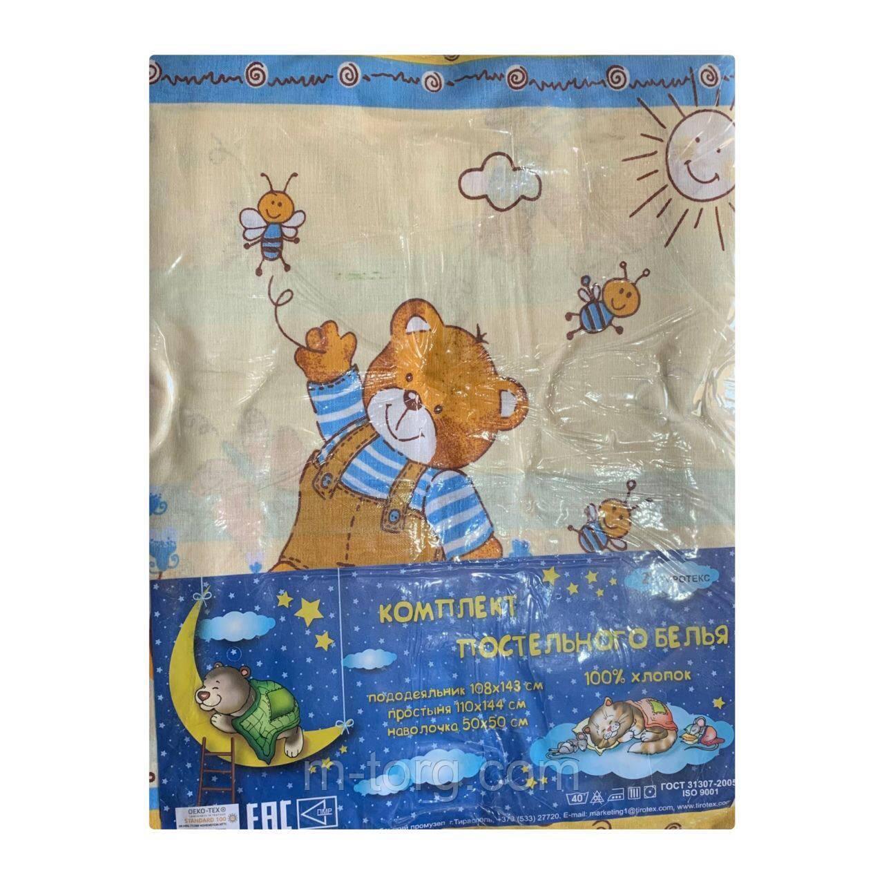 """""""мишки"""" детский комплект постельного белья в кроватку Tirotex Тирасполь"""