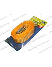 Трос буксировочный VITOL 3Т 4,5М желтый (ТР-205-3-1) (Vitol)