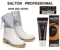 Крем для обуви Скорлупа с норковым маслом SALTON PROFESSIONAL для гладкой кожи 75ml тюбик с губкой