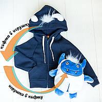 Детская спортивная трикотажная кофта-трансформер с игрушкой Zabavka Йети для девочек синяя 4-5 лет