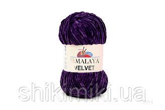 Плюшевая пряжа Нimalaya Velvet, колір Фіолетовий