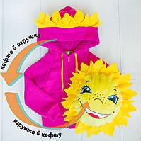 Детская спортивная трикотажная кофта-трансформер с игрушкой Zabavka Солнце для девочек розовая 4-5 лет