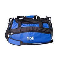 Спортивная сумка каркасной формы TWIST синяя от MAD | born to win