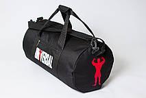 Спортивная сумка Universal 28л (реплика)