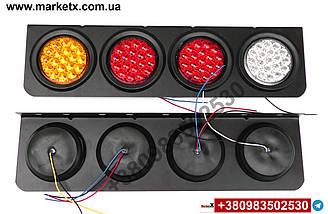 LED стопы круглые прицеп 24V на грузовик тягач задний фонарь стоп, фото 3